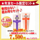 Angle plug up pores care & hydrating beauty liquid face wash ☆ Energetic cleansing 250 mL old & face wash