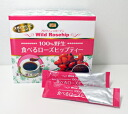 "/ / New ★ 1 cup minute pieces packaging ★ this is real! Eat rose hips tea ""delicious taste is different! ""Vitamin C concentration of the best! Wild rose hips tea [fully organic: FINE CUT (fine cut) 300 g"