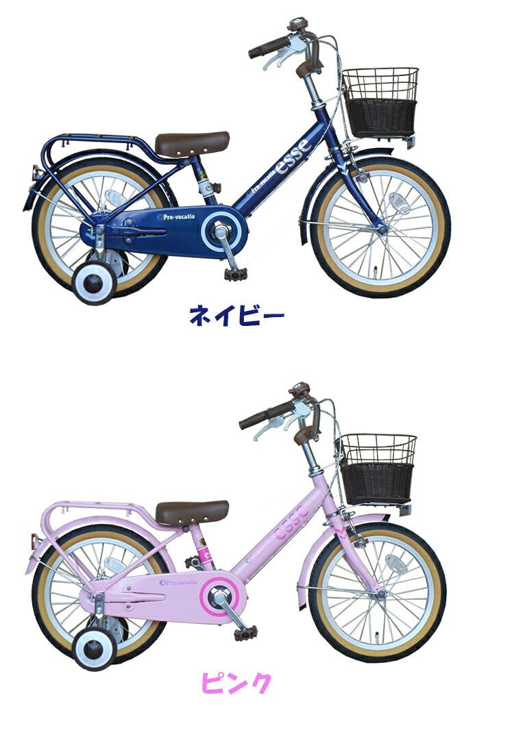 自転車の 組立自転車 : 】【完全組立】 子供用自転車 ...