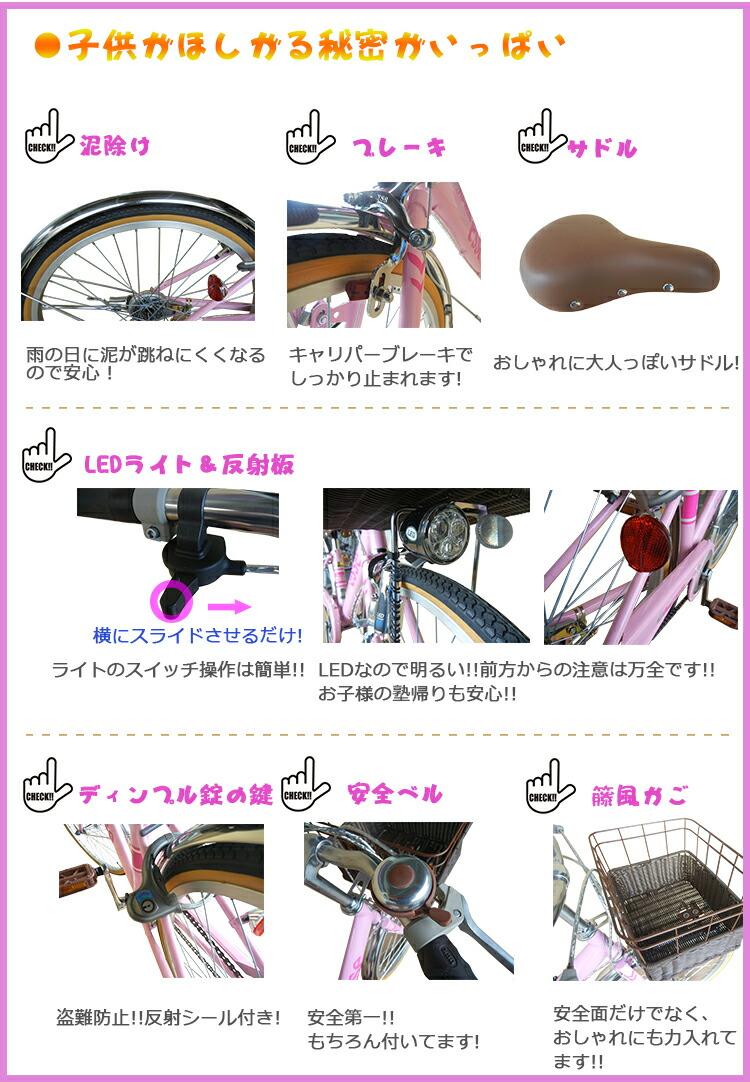 子供用自転車 エッセDX 20インチ ...