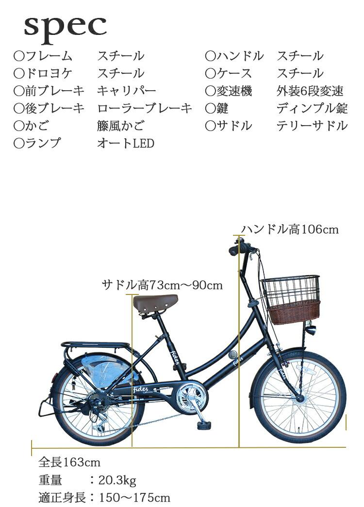 ... 自転車【後子供乗せ自転車 RBC