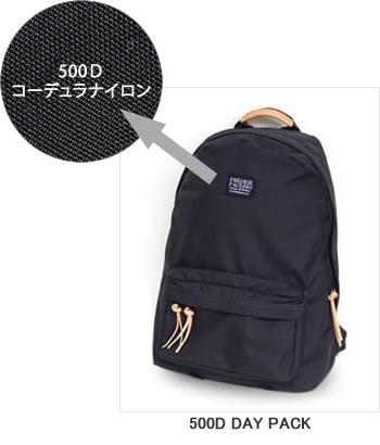 500D DAYPACK