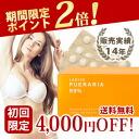◎ Rakuten # 1 regulars Pueraria formula supplement. Redizupueraria 99% ( grains per 330 mg/60 tablets )