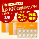 Rakuten ranking # 1 for regular supplements small type! And for the first time drinking does not want to recommend redizupueraria 99% sister ( grains per 165 mg/30 tablets ) 2 pieces