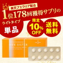 Rakuten ranking # 1 for regular supplements small type! And for the first time drinking not wishing to recommended ★ Magazine posted record 88 magazine! Beauty writer, I'm also popular! Redizupueraria 99% sister ( grains per tablets 165 mg/30 )