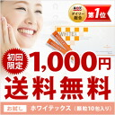Rakuten General daily 1st place winning supplement trial types appeared! Many famous women magazine posting! The concentrated beauty ingredient of hyaluronic acid, placenta, etc. 18 supplement white TeX (granule / 10pk)