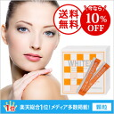 ◎A beauty supplement of the Rakuten general first place acquisition. Why tex (granule /30 parcel)