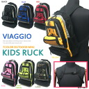 Luc D Pack, daypack children, elementary school students a great small mini-bottles can be stored mesh & zipper and back and shoulder cushion material with outdoor outdoor, commuter, school, sports, camping, excursion, etc! bag-Ruck-k1309