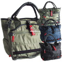 A4 correspondence, plain & camouflage (/BAG-SHO-3828387-4681-601 including the bag, commuting attending school for camouflage )2WAY shoulder bag tote bag / mini-Tully bag, design / men tote bag affiliated with army, men)