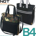 Casual Camo ( WOODLAND ) B4 and A4 size can be stored bottle storage OK light! School and sports such as men's and men's outdoor for women to women's and unisex lessons or school • sho-90-TON