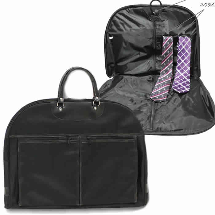 Puick | Rakuten Global Market Fold The Garment Case Suit Bag Two The Formal Suit One Piece ...