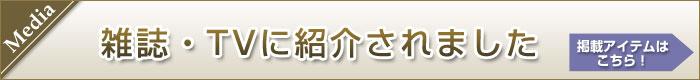ソイブー (ヨガウェア・ピラティスウェア・フィットネスウェア・ライフスタイルウェア)カーディガン トップス 五分袖