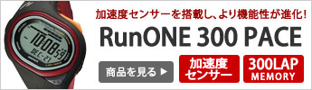 RunONE 300PACE