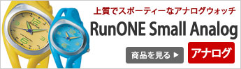 RunONE SmallAnalog