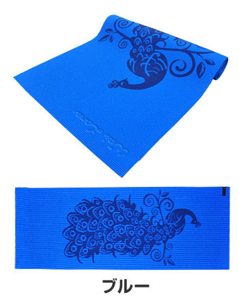 wailana6mmヨガマットヒマラヤ-Himaraya-ブルー
