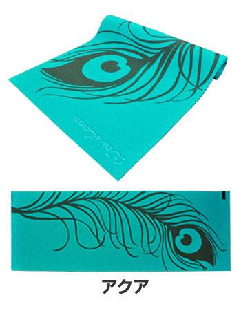wailana6mmヨガマットピーコックフェザー-Peacock Feather- アクア