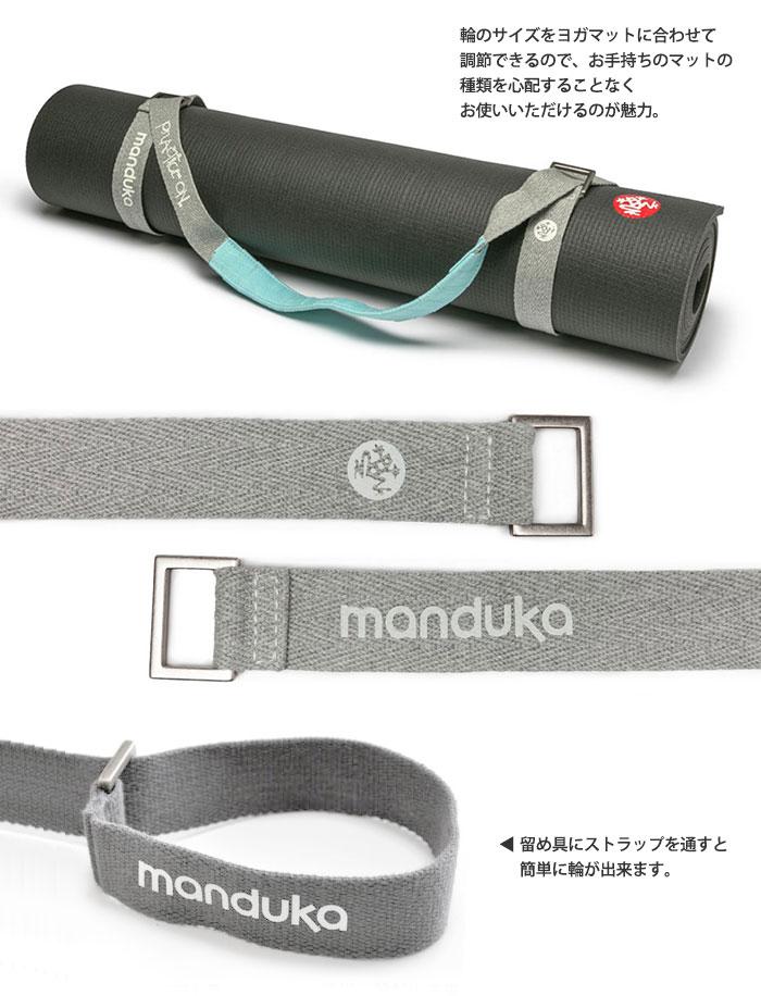 マンドゥカ (ヨガラグ・マットバック) ストラップ マットスリング