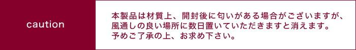 マンドゥカ (ヨガブロック・ヨガプロップ) リサイクルフォーム