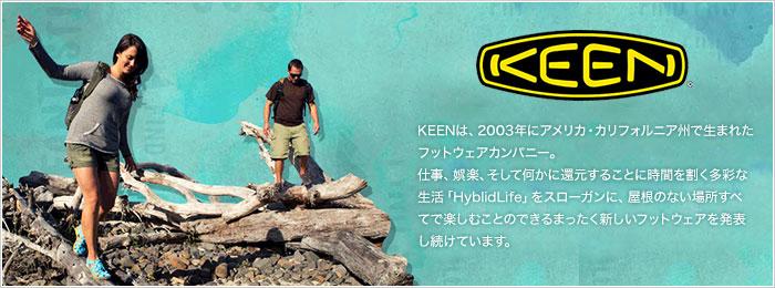 キーン (スニーカー シューズ) メンズ アウトドア キャンプ トレッキング ウォーキング