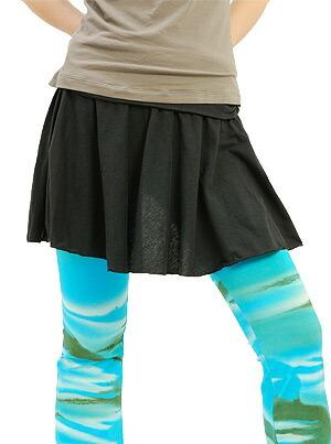 Loopa スカート