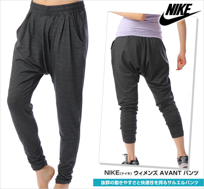 Excellent The Huffington Post Published A Story Titled These Nike Yoga Pants