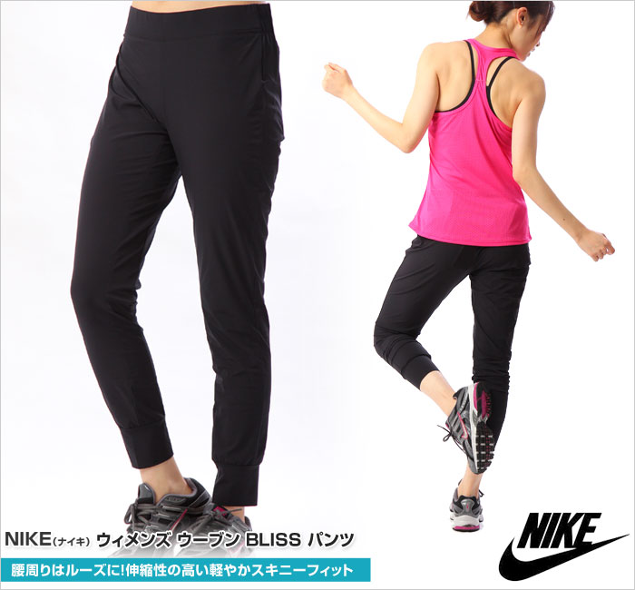 Perfect Nike Revival DriFIT Woven Pants  Dailysportseve