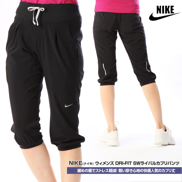 Luxury Best Nike Yoga Pants Loose Fit 2015 Nike Yoga Pants Loose Fit