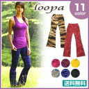 ★ stretch pants ( V front) ★ yoga wear yoga pants long pants エアロビクスウェア fitness are ladies belly dance Salsa Zumba Pilates aerobics TV costumes offer Magazine posted on Looper:
