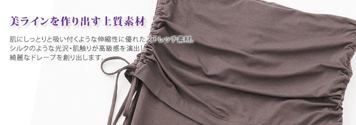 Loopa ルーパ ロングスカート マキシスカート