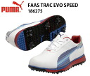 PUMA golf shoes track speed 186275