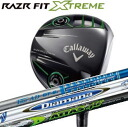 6 Calloway razor fitting extreme driver Tour AD GT-6/Diamana B60/ATTAS 4 U shaft [Callaway RAZR FIT XTREME] fs3gm
