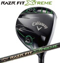 Calloway razor fitting extreme driver RAZR FIT XTREME shaft [Callaway] fs3gm