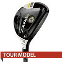 ★Tailor maid ROCKETBALLZ STAGE2 TOUR Rescuefs3gm