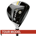 TaylorMade RocketBallz Stage 2 Tour fairway wood Martix ROCKETFUEL70 carbon shaft