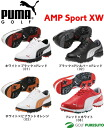 Puma golf AMP Sport XW golf shoes 186491 [PUMA GOLF sports]