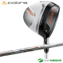 Cobra AMP CELL fairway Wood Fujikura Rombax carbon shaft