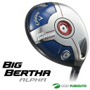 Carbon shaft for exclusive use of Calloway BIG BERTHA ALPHA driver Japan specifications