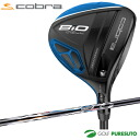 Cobra cobra Bio CELL fairway Wood Grafolly Project X shaft US specifications upup7