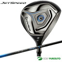 Tailor maid JetSpeed fairway Wood Matrix Velox T69 shaft