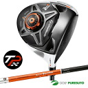 65 tailor maid R1 TP driver ALDILA RIP PHENOM shaft [Taylormade are one]
