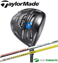 Tailor maid SLDR430 tour pre-fado driver Motore SP/TourAD MT shaft [Taylormade slider TOUR PREFERRED]