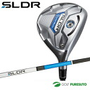 Tailor maid SLDR slider fairway Wood TM1-114 carbon shaft