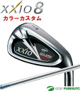 8 ダンロップゼクシオ iron one piece of article (# four or five, AW, SW) N.S.PRO 900GH DST for XXIO steel shaft