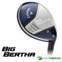 Carbon shaft for exclusive use of Calloway BIG BERTHA fairway Wood Japan specifications