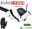 (right hand wearing use) GGG-X006R [DUNLOP XXIO] for ダンロップゼクシオゴルフグローブ one hand