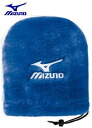 Mizuno Iron Guard cover 45AG-01370 blue fs3gm