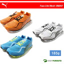 186847 puma golf shoes men Faas Lite Mesh immediate delivery! [PUMA GOLF Fass light mesh] fs04gm