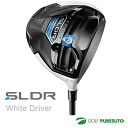 57 tailor maid SLDR white driver Fujikura SPEEDER carbon shafts [US specifications]