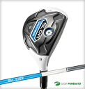 Tailor maid SLDR S Rescue (utility) [Japanese specifications] TM5-414 carbon shaft [Taylormade S L D are]