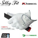 Kasco natural leather Silky Fit golf glove GF-14251 for the left hand (regular size)